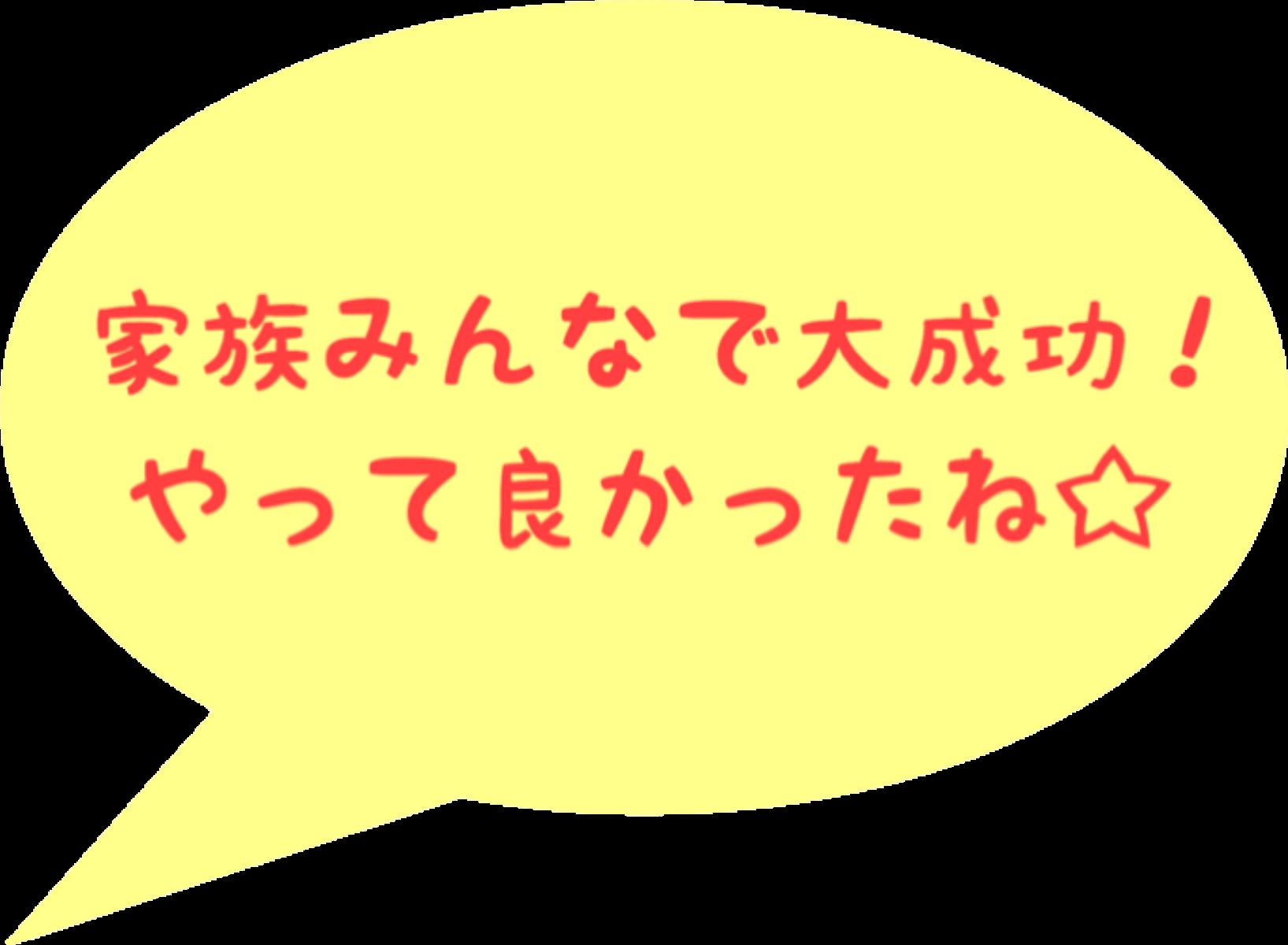 20160526104637