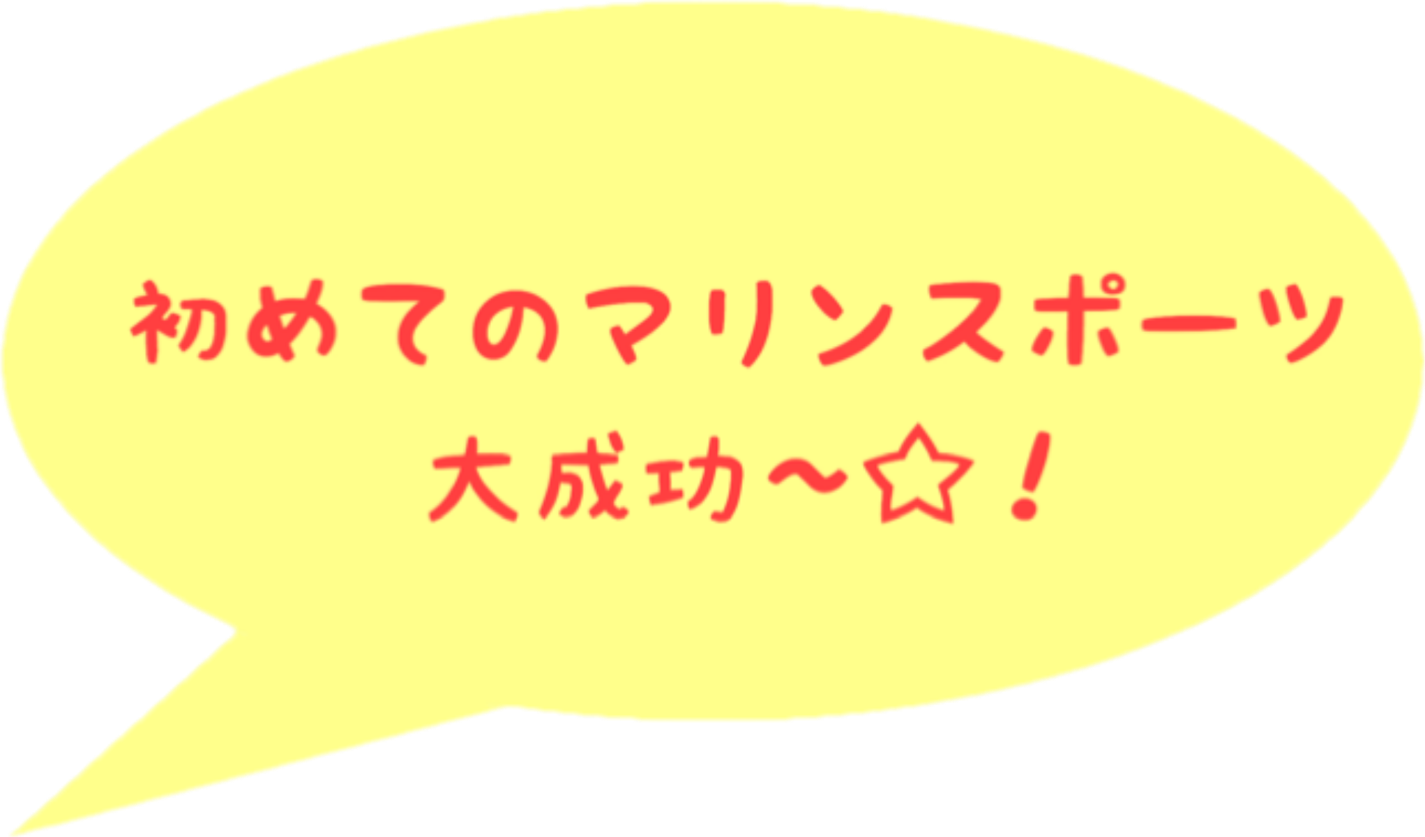 20160527125916